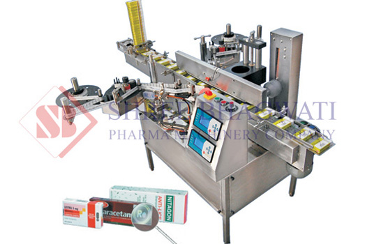 security seal labeling machine front back labeller machine