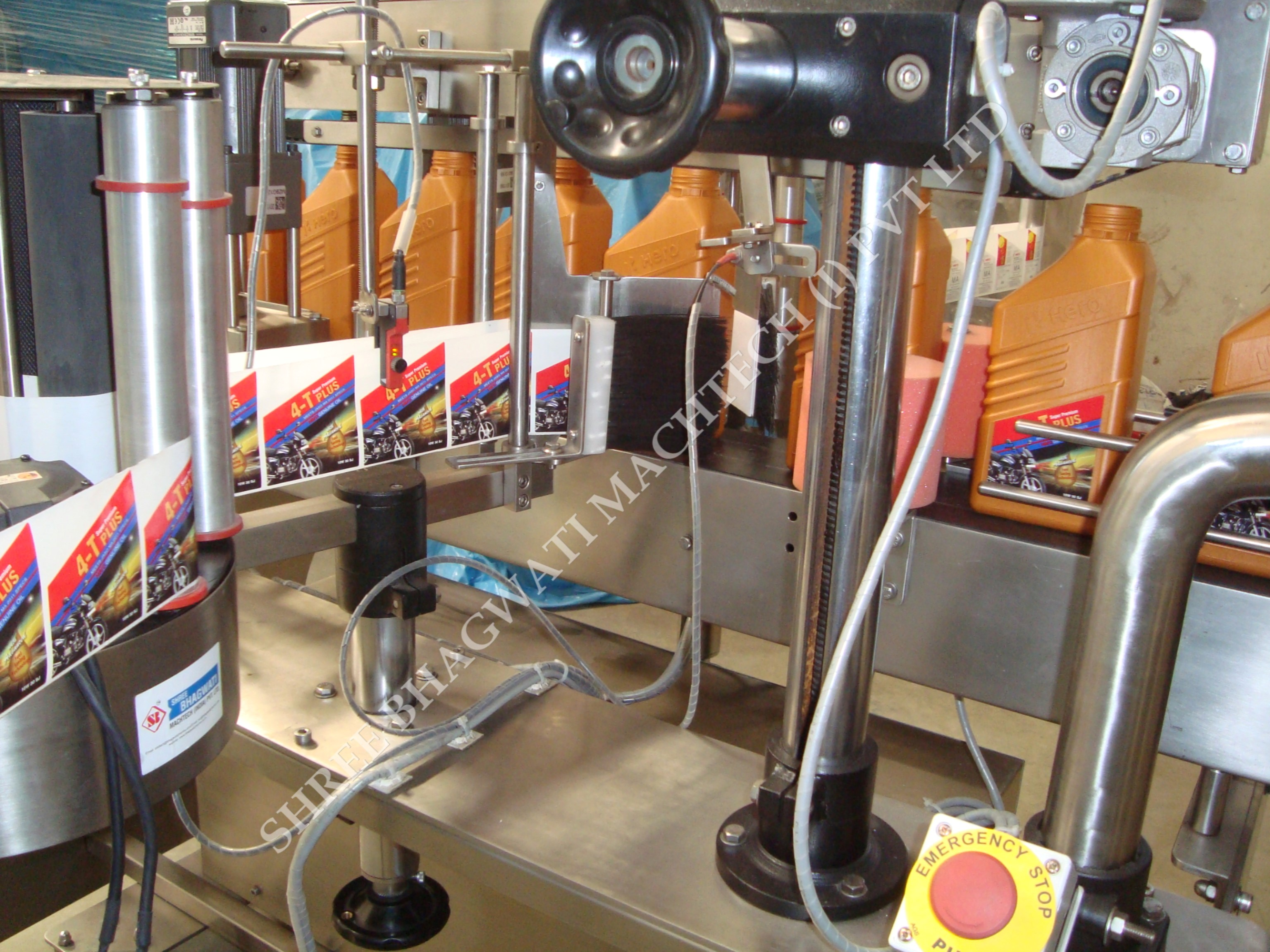 Lubricant & Oil Bottle Labeling Machine