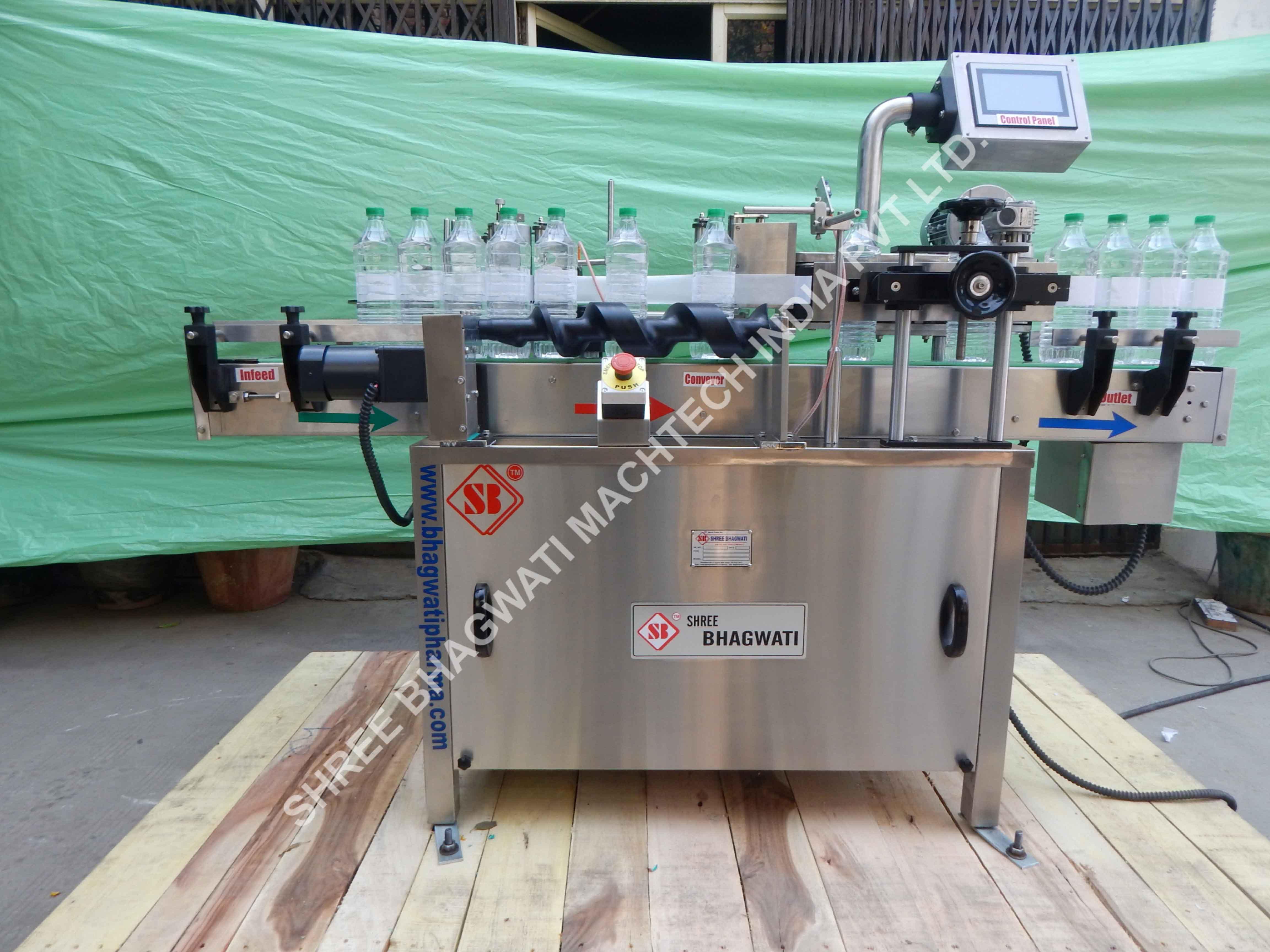 bottle labeling machine manufacturer.