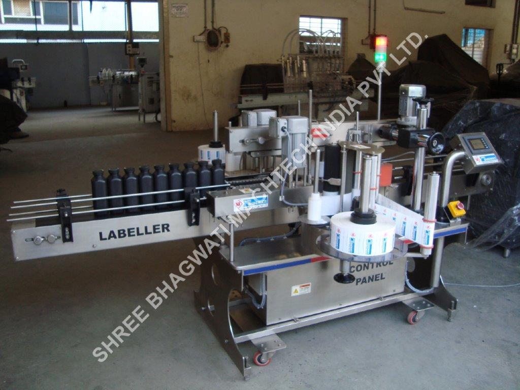 sbdsl sticker labeling machine